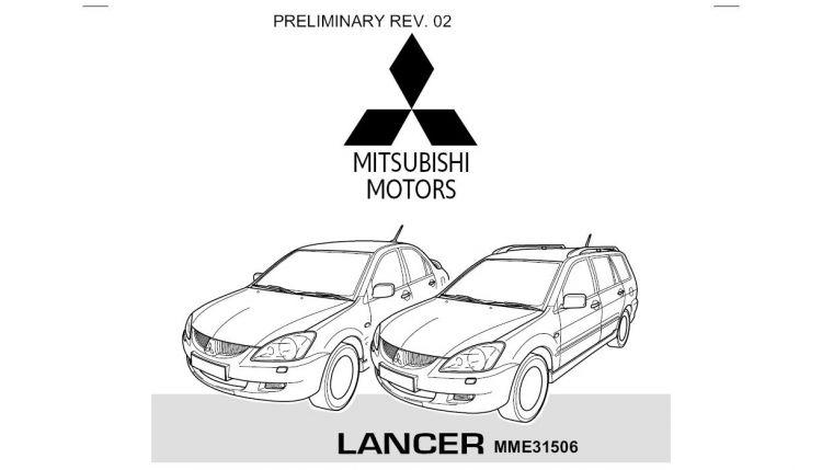 Lancer ix инструкция - Замена