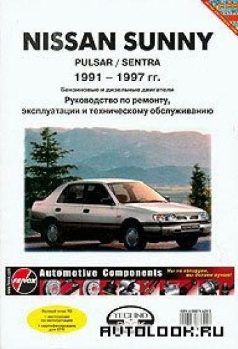 Nissan Санни Инструкция По Эксплуатации 2001Г В