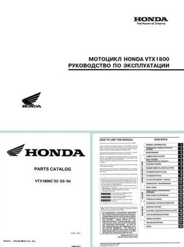 2015 Vtx1300r Service Manual Pdf